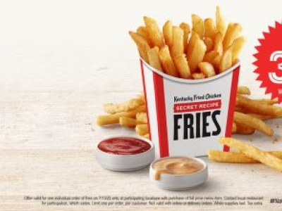 KFC Throws It Back To 1970 With 30 Cent Secret Recipe Fries On National French Fry Day