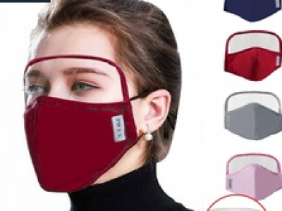 Looking for a Face Shield?